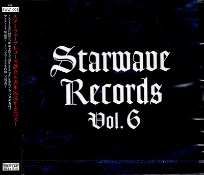 オムニバスサ の DVD Starwave Records Vol.6