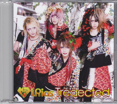 オムニバスタ の CD 【TYPE-A[i.Rias盤]】Tredected