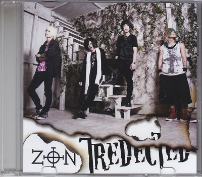 オムニバスタ の CD 【TYPE-C[ZON盤]】Tredected