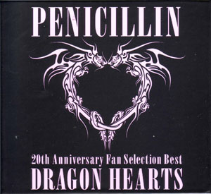 ペニシリン の CD 20th Anniversaary Fan Selection Best Album DRAGON HEARTS 初回限定盤A