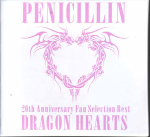 ペニシリン の CD 20th Anniversaary Fan Selection Best Album DRAGON HEARTS 初回限定盤B