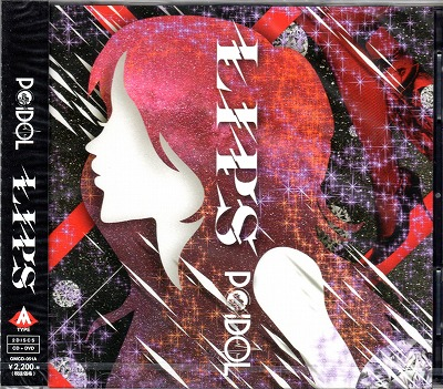 POIDOL の CD 【TYPE A】LIPS