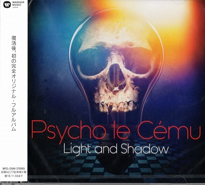 Psycho le Cemu ( サイコルシェイム )  の CD 【通常盤】Light and Shadow
