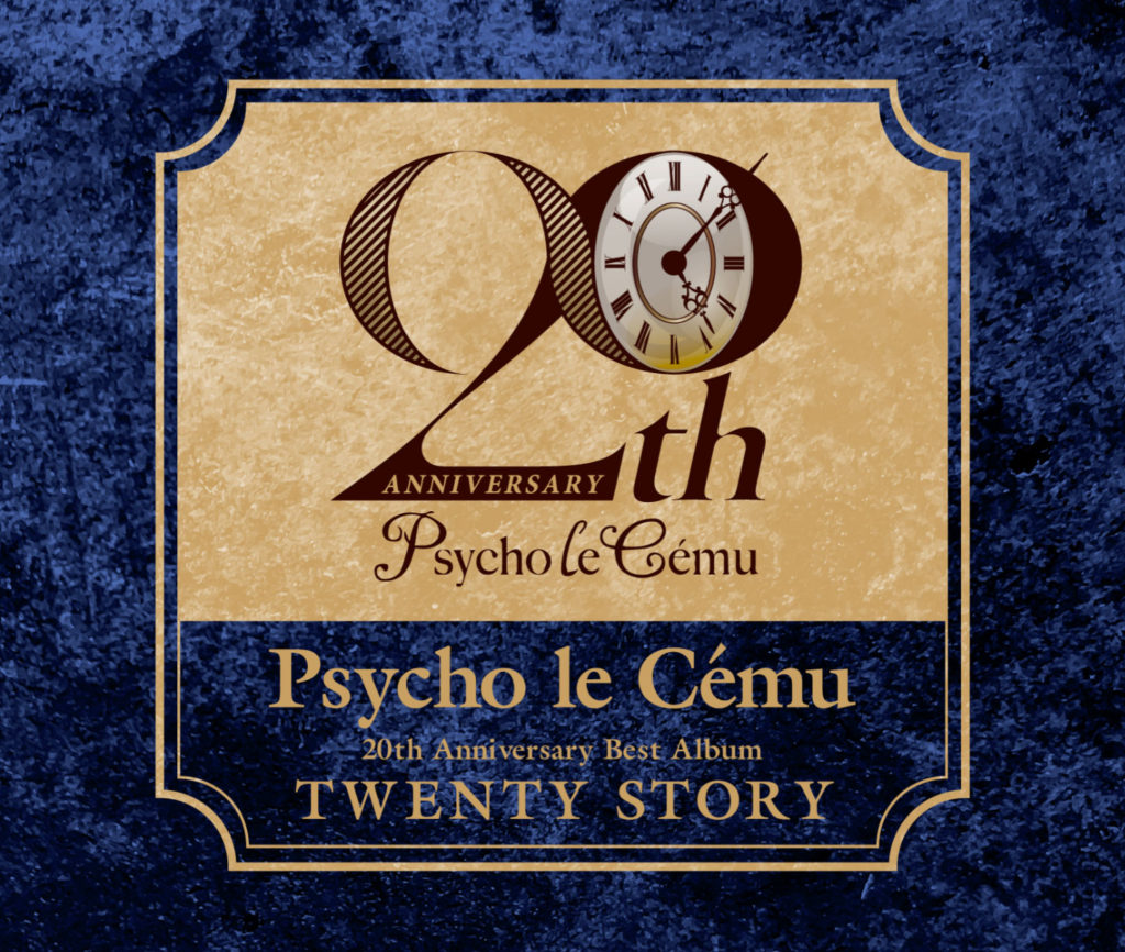 Psycho le Cemu の CD 【初回限定盤】20th Anniversary Best Album TWENTY STORY