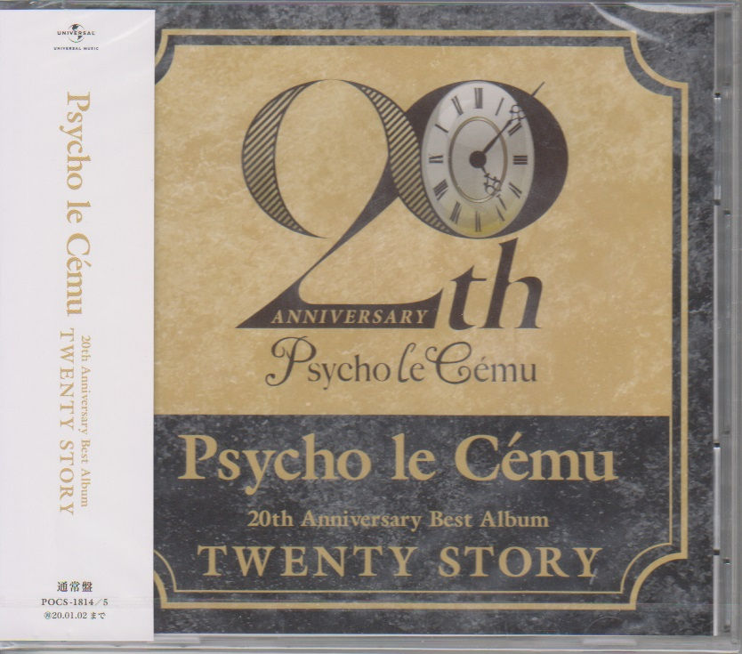 Psycho le Cemu の CD 【通常盤】20th Anniversary Best Album TWENTY STORY