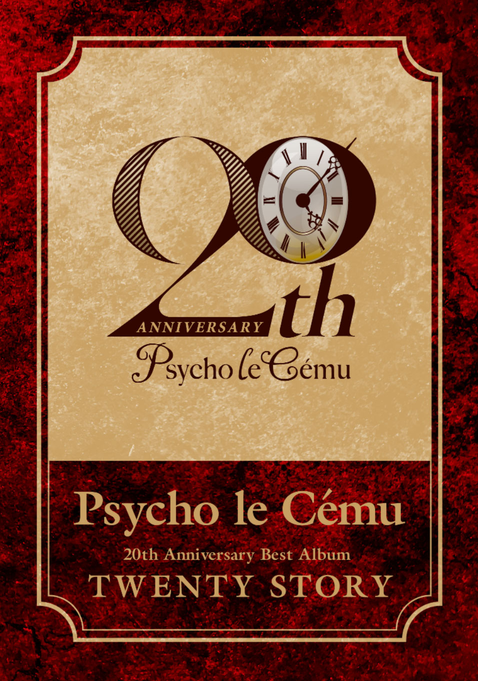 Psycho le Cemu の CD 【ヒストリーBOX盤】20th Anniversary Best Album TWENTY STORY