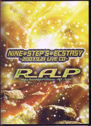アールエーピー の CD NINE*STEP'S*ECSTACY