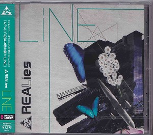 REALies ( リアライズ )  の CD LiNE (Btype)