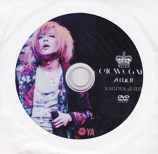 リアライズ の DVD CROWN GAME 2013.11.30 NAGOYA ell.SIZE