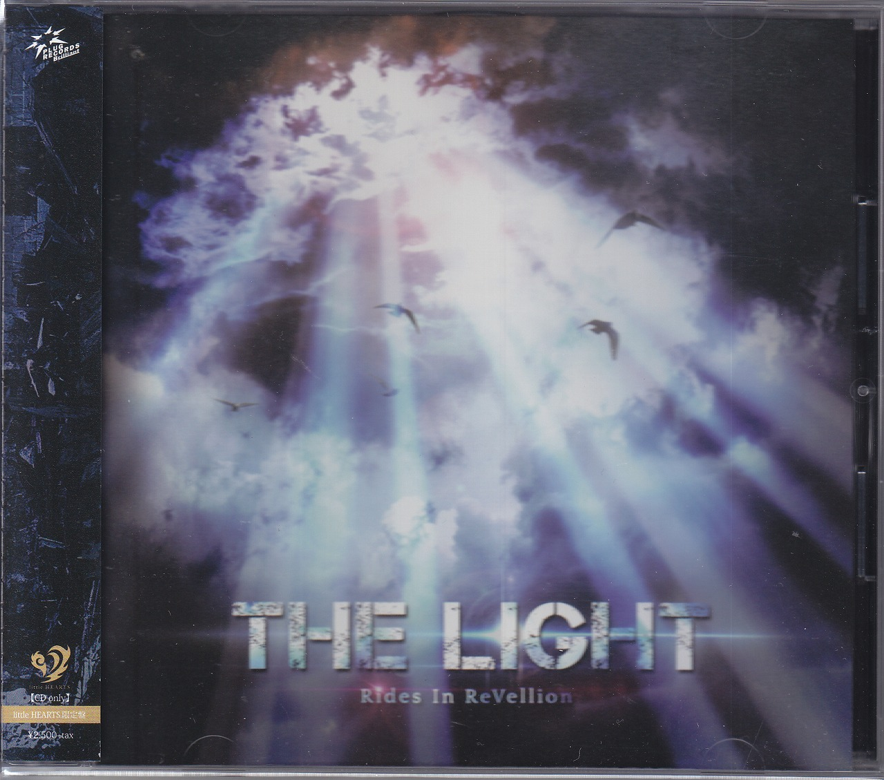Rides In ReVellion ( ライズインリベリオン )  の CD 【little HEARTS.限定盤】THE LIGHT