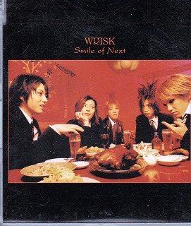 R'ISK の CD Smile of Next