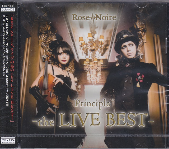 Rose Noire ( ロゼノワール )  の CD Principle -the LIVE BEST-