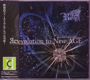 ロイズ の CD Revolution to New AGE [通常盤]TYPE:C