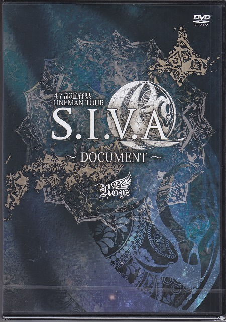 Royz ( ロイズ )  の DVD 【DOCUMENT盤】47都道府県 ONEMAN TOUR『S.I.V.A』~DOCUMENT~