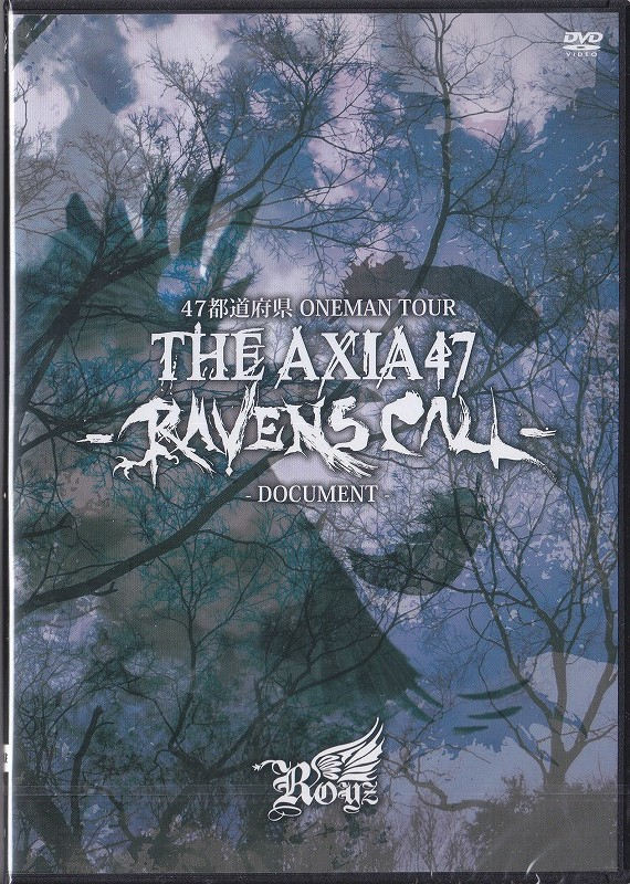 Royz の DVD 【ドキュメント盤】47都道府県ONEMAN TOUR FINAL『THE AXIA47-RAVENS CALL-』~DOCUMENT~