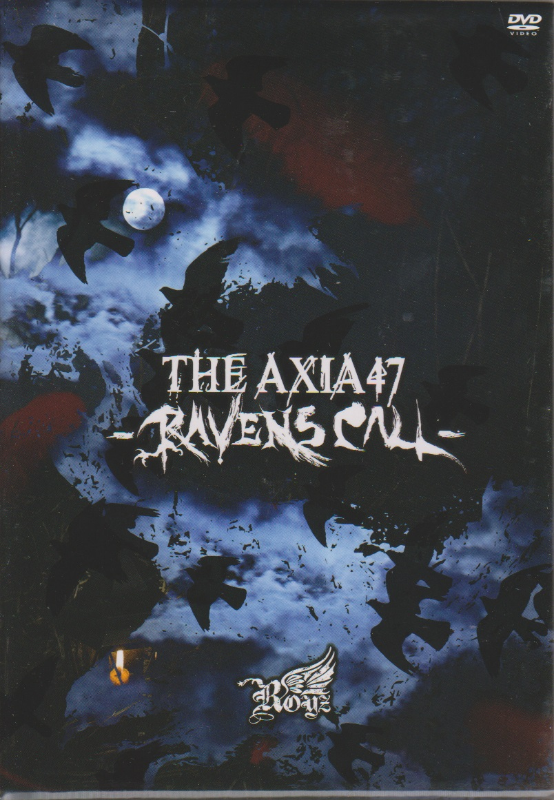 ロイズ の DVD 【FC限定BOX】THE AXIA47 -RAVENS CALL-
