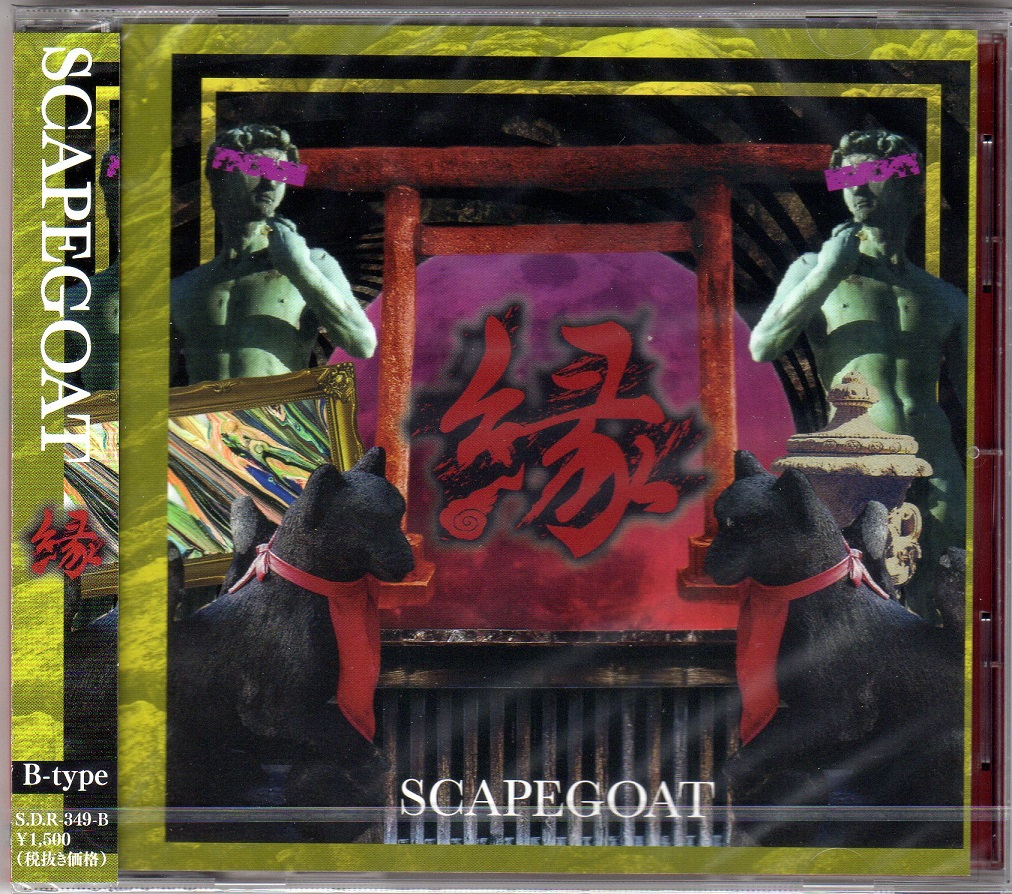 SCAPEGOAT の CD 【Btype】縁