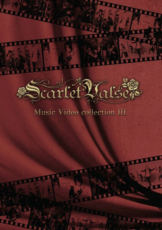 スカーレットバルス の DVD Scarlet Valse Music Video collection III