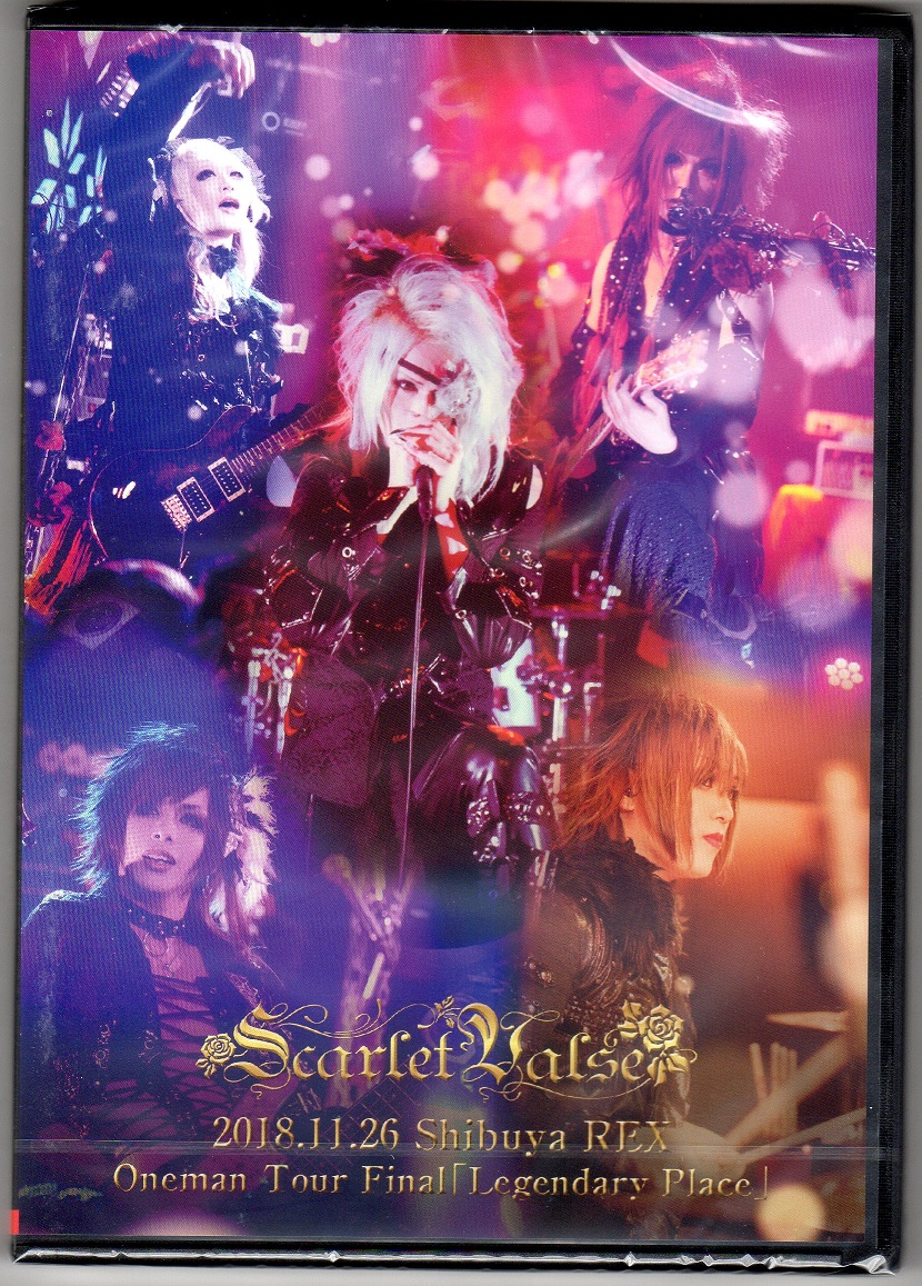 Scarlet Valse ( スカーレットバルス )  の DVD 2018.11.26 Shibuya REX Oneman Tour Final Legendary Place