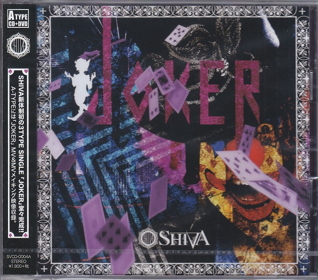 SHIVA ( シヴァ )  の CD 【A-TYPE】JOKER