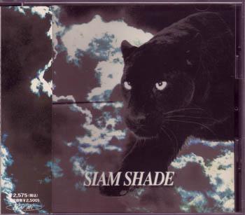 SIAM SHADEの画像 p1_5