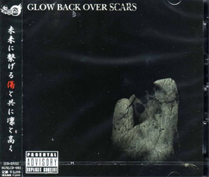 Signal ( シグナル )  の CD GLOW BACK OVER SCARS