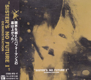 シスターズノーフューチャー の CD Sister's No Future I~DEMONSTRATION~