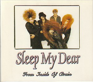 Sleep My Dear の CD From Tnside Of Brain (一般流通盤)