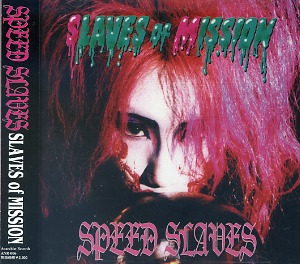 SPEED SLAVES の CD SLAVE OF MISSION