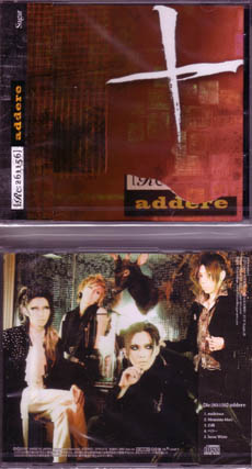 シュガー の CD Request Album 【Re:261156】 addere 通常盤