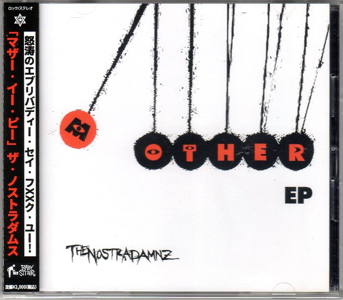 THE NOSTRADAMNZ の CD MOTHER EP