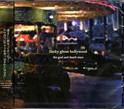the god and death stars の CD funky ghost hollywood