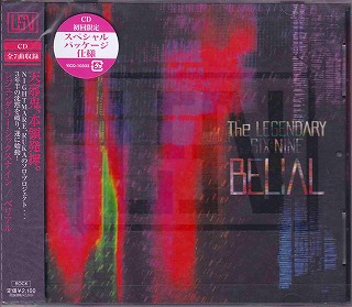 The LEGENDARY SIX NINE の CD BELIAL [通常盤]