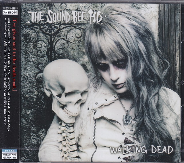 THE SOUND BEE HD の CD 【TYPE-A】WALKING DEAD