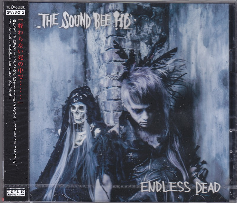 THE SOUND BEE HD の CD ENDLESS DEAD