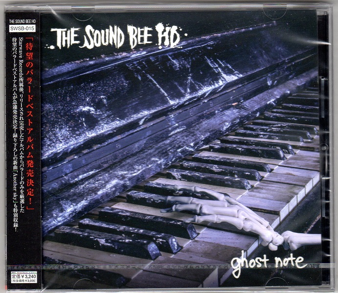 THE SOUND BEE HD の CD ghost note