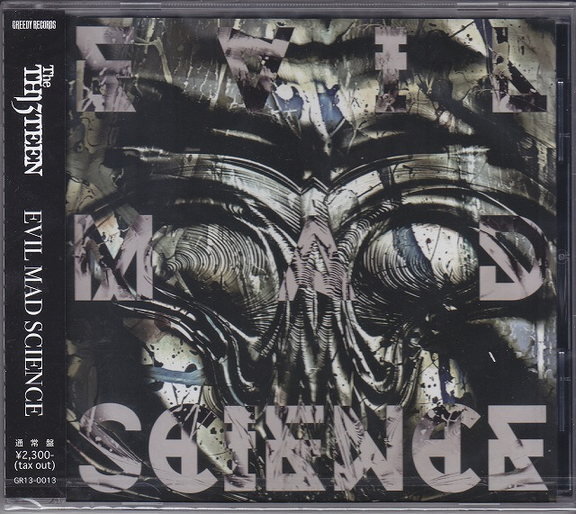 The THIRTEEN ( サーティーン )  の CD 【通常盤】EVIL MAD SCIENCE