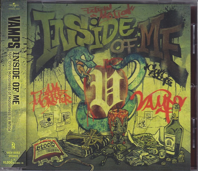 ヴァンプス の CD 【通常盤】INSIDE OF ME feat. Chris Motionless of Motionless In White