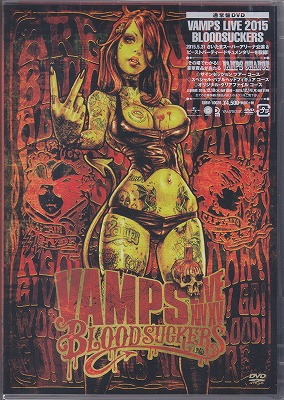 ヴァンプス の DVD 【DVD通常盤】VAMPS LIVE 2015 BLOODSUCKERS