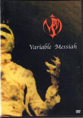 Variable Messiah の DVD SEX vol.5+SE collection
