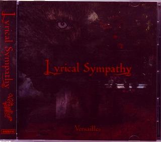ピュアサウンド Versailles ( ヴ...