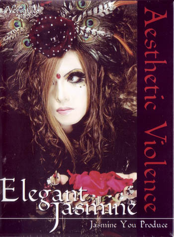 Versailles の DVD Aesthetic Violence 【Jasmine You Ver】
