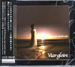 ヴィオルグロア の CD Gloomy and wakeful night