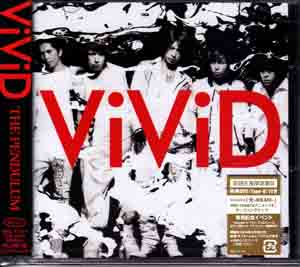 ViViD の CD THE PENDULUM DVD付初回限定盤B