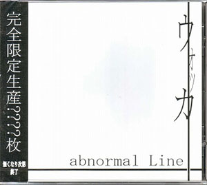 ウォッカ の CD abnormal Line