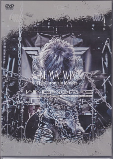 WING WORKS ( ウイングワークス )  の DVD CINEMA WING -The Chronicle Movies -