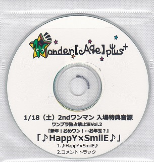 wonder【Age】plus+ の CD 「♪HappY×SmilE♪」