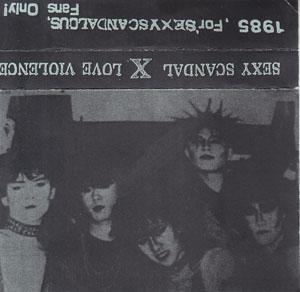 X JAPAN Live 日本公演   ~紅に染まった夜~ …