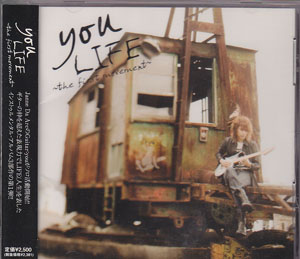 ユウ の CD 【通常盤】LIFE~the first movement~