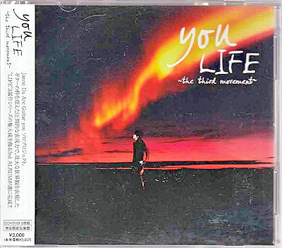 ユウ の CD LIFE~the third movement~ 初回限定盤